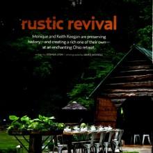 rustic rev 1